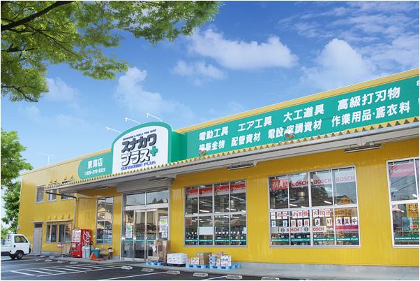 スナカワプラス 東海店