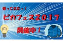 SVG-Export-2016-5-3-7-36